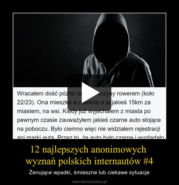 12 najlepszych anonimowych wyznań polskich internautów #4 – Żenujące wpadki, śmieszne lub ciekawe sytuacje