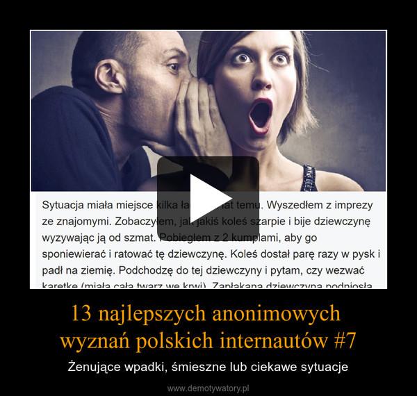 13 najlepszych anonimowych wyznań polskich internautów #7 – Żenujące wpadki, śmieszne lub ciekawe sytuacje