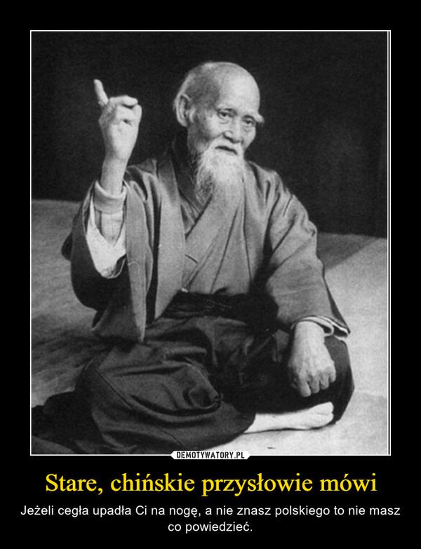 Stare, chińskie przysłowie mówi – Jeżeli cegła upadła Ci na nogę, a nie znasz polskiego to nie masz co powiedzieć.